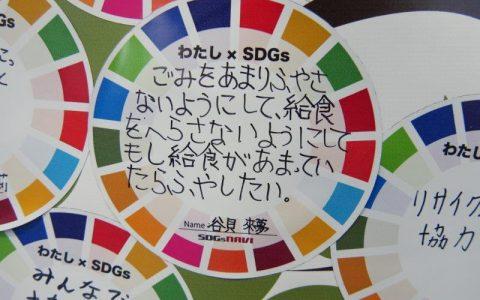 ガマ兄SDGs講座in長良西小学校 (57)