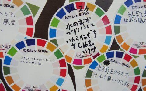 ガマ兄SDGs講座in長良西小学校 (7)